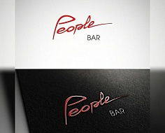 "Логотип ""People"" bar"